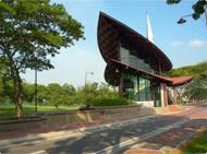 Universiti-Putra-Malaysia.jpg